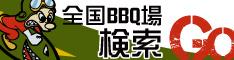 1015ポータルサイト検索、baserCMS